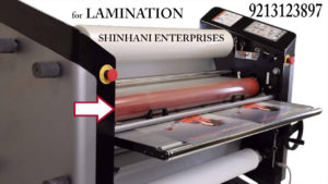 Thermal Matte or Gloss Lamination