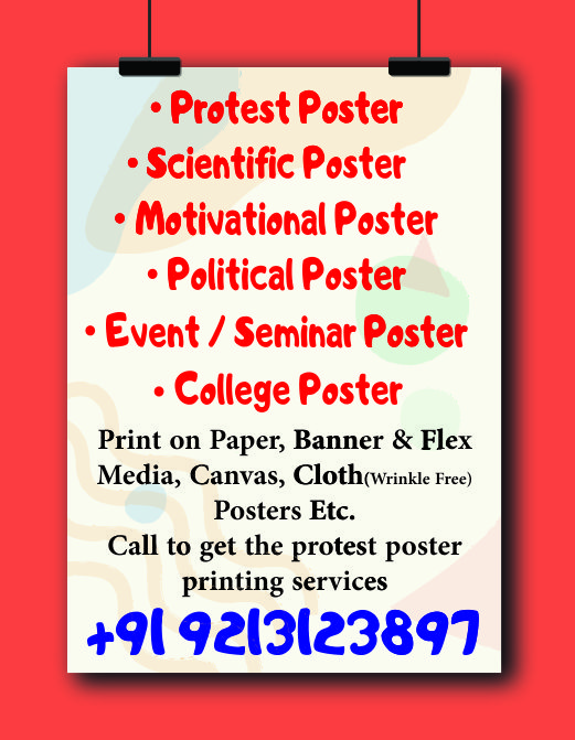 Poster Printing in Munirka, Delhi NCR india