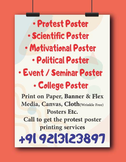 Poster Printing in Munirka, Delhi NCR india