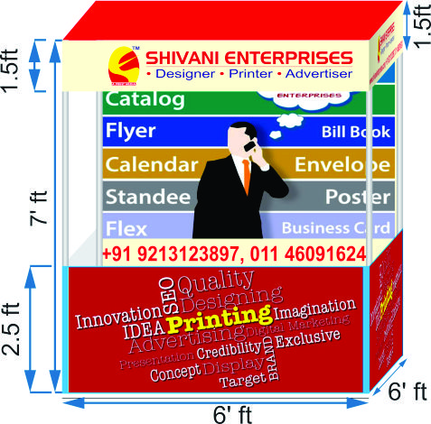 Canopy Printing in Munirka, Delhi NCR India