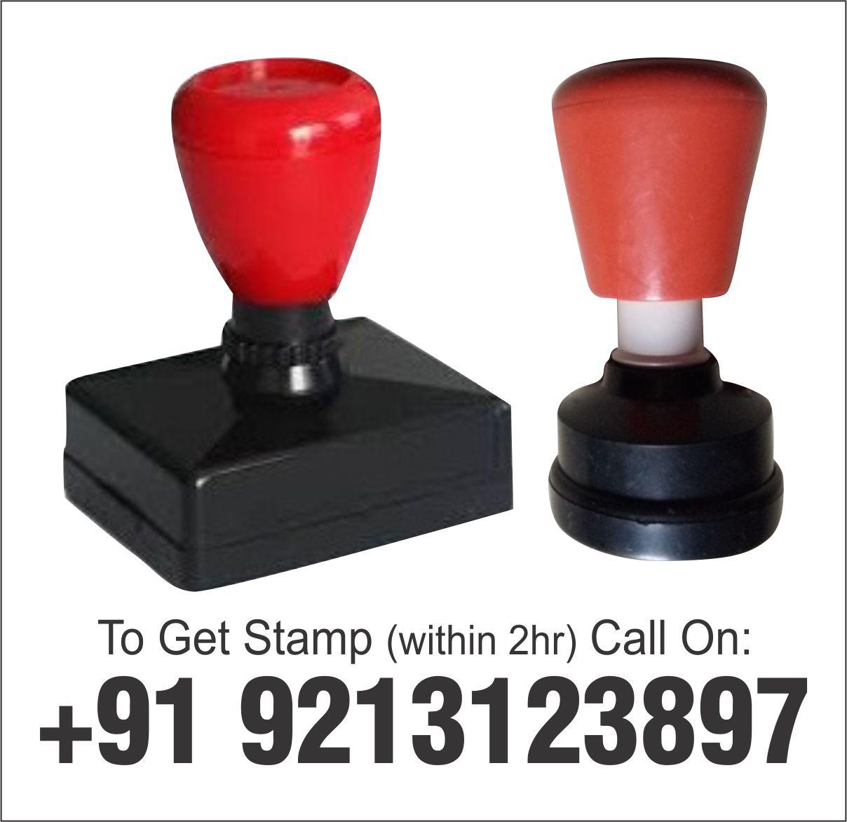 Rubber Stamp Maker, Manufacturer in Munirka Delhi NCR India.