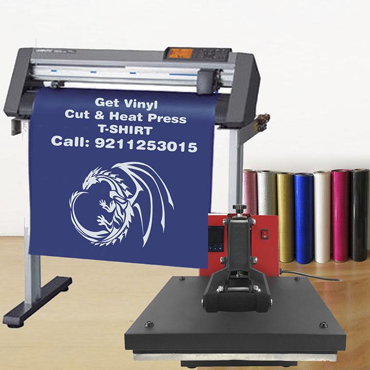 Vinyl Cut and Heat Press